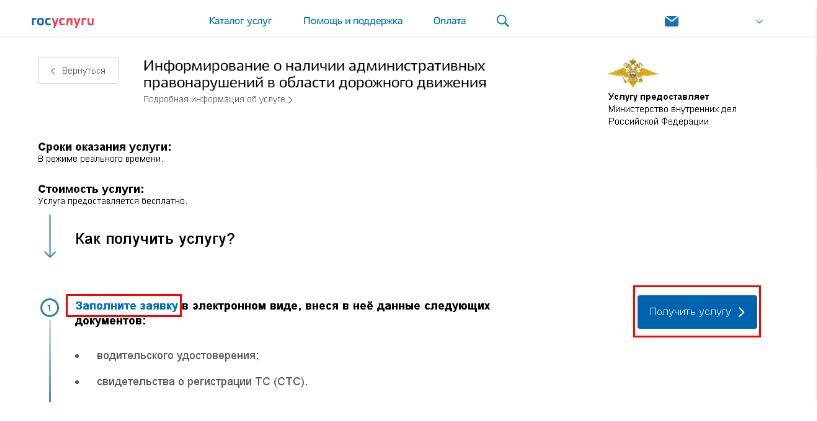 Главная - Российские Коммунальные Системы