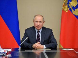Прямой эфир выступления Владимира Путина от 12 мая 2020 г.